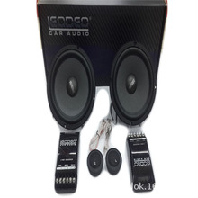 Factory Direct Selling Car Audio Speaker