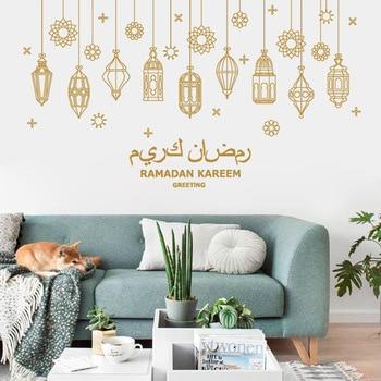 3pcs Wall Stickers Decal Ramadan Islam Muslim Holiday Wallpaper Home Decor