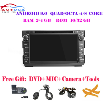 4G 64G Android 10.02 Din Car Multimedia Dvd Player GPS Autoradio For Kia Ceed 2009 2010 2011 2012 Car Radio PC Wifi Dsp image