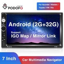Podofo-Radio Multimedia con Bluetooth para coche, Radio con reproductor, 2 din, 7 pulgadas, HD, estéreo, MP5, para Nissan, KIA y Toyota