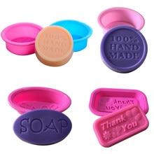 1 adet çok fonksiyonlu sabun sabun kalıpları silikon sabun kalıp çember Cupcake fırın tepsisi kalıp yapımı malzemeleri