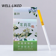 1 Pack Jasmine Fine Tea Cigarette Accessories Clearing Lung No Nicotine & Tobacco Quit Smoking