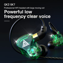 QKZ SK7 Dual Stick HiFi Wired Kopfhörer Super Bass Kopfhörer Sport Headset Musik Kopfhörer Noise Reduction Ohrhörer für Xiaomi