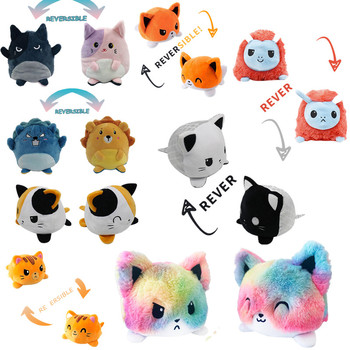 Kids Plush Flip Cat Doll Animal Double-Sided Happy And Unhappy Toys Children Birthday Gift Doll Dar la vuelta In-Stock Wholesale image