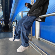 S-5XL Plus Size Men Wide Leg Jeans Mens 2020 Autumn Spring Hip Hop Streetwear New Loose Straight Baggy Denim Pants Male Brand