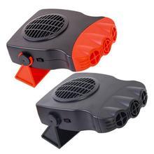 12V Car Heater Electric Glass Defrost Defog Heating Machine For RV Motorhome Trailer Trucks Defroster