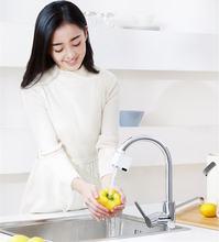 Xiaomi zajia Индукционная водонагреватель переливание умный