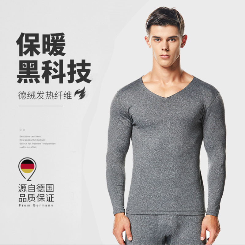 Wechat Business Hot Selling Autumn And Winter Genuine Product Men Dralon Fever Underwear Fitness Constant Temperature Clothing B