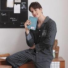 Good Quality Homewear Clothes Long Sleeve Breathable Cotton Loose Sleepwear Night Suit Men Pajamas Set
