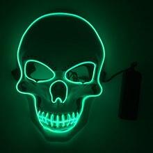 Хэллоуин Череп страшная маска el Косплей светодиодный костюм