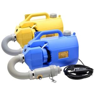 110V/220V 5L Электрический ULV Fogger ультра-низкая емкость портативный распылитель дезинфекции распылитель аэрозоль распылитель 1000W