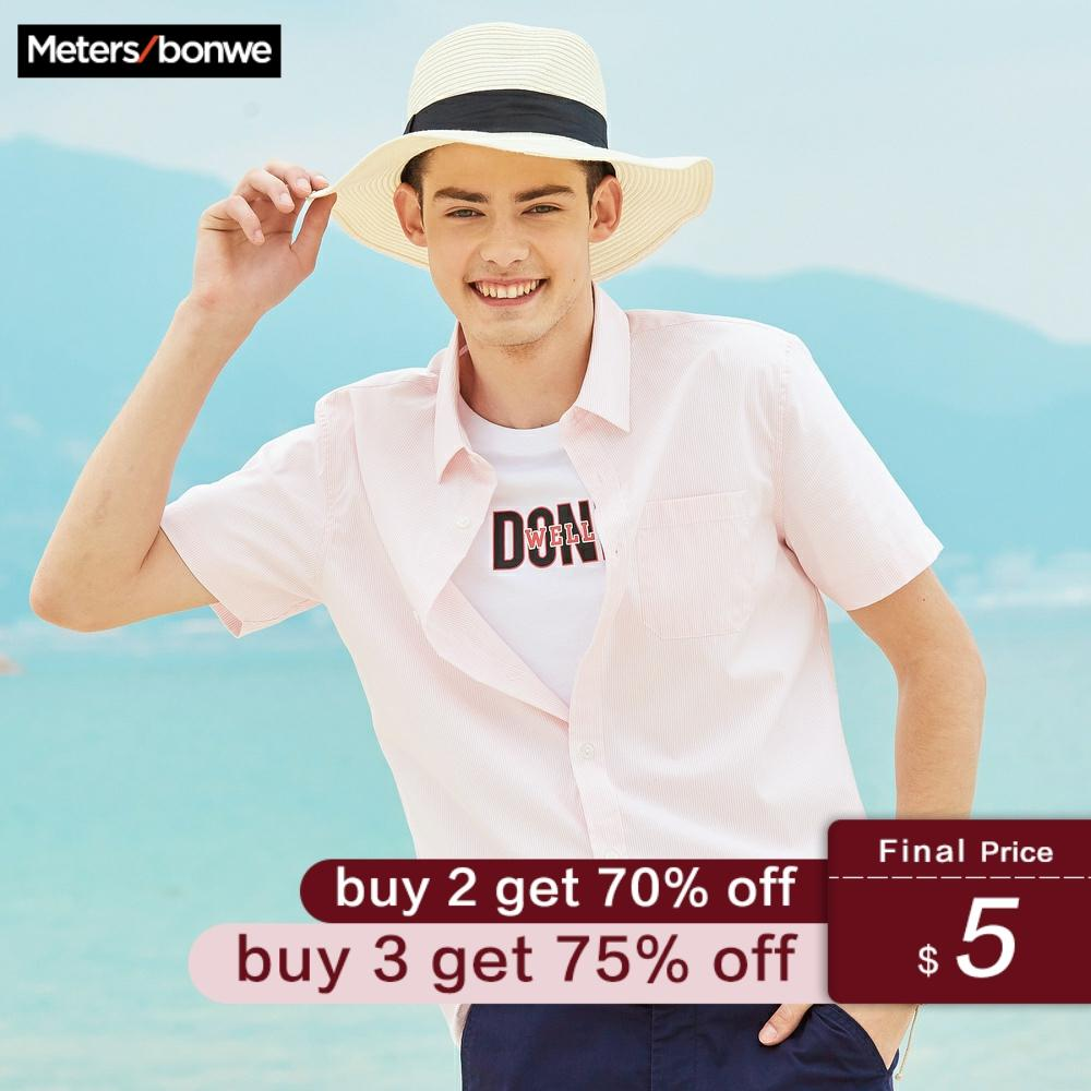 Metersbonwe Men Short Sleeve Shirt For Male 2019 New Trend Summer Solid Color Shirt Casual Holiday Oxford Cloth рубашка мужская