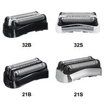 Сменный комплект сменная бритва часть резак аксессуары для бритвы Braun 32B 32S 21B 3 серии