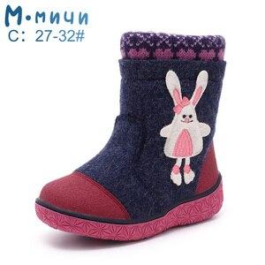 Image 3 - MMnun çizmeler kızlar için keçe çizmeler yün çocuk çizmeleri tavşan 2019 kış ayakkabı kızlar boyutu 23 32 ML9440