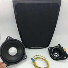Dashboard Center 3 pcs Set For F10 BMW 5 Series Tweeter Midrange Speaker Middle Panel Cover Upgrade Sound Quality High Quality