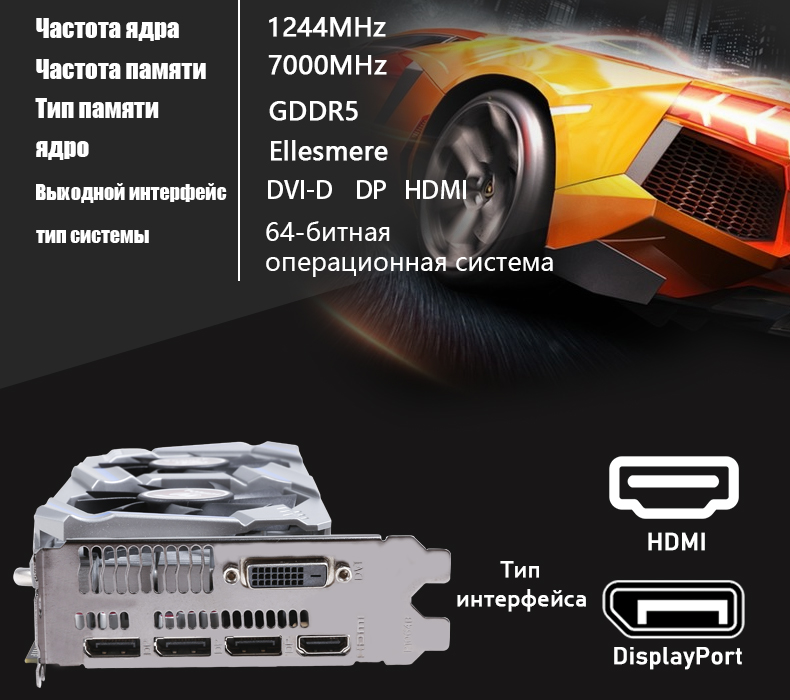 Graphics Card RX 570 With 8GB 256-Bit GDDR5 For AMD Graphics Card Geforce Games 10