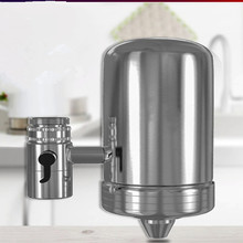 цена на Household new 304 stainless steel stainless steel faucet water purifier Kitchen filter ceramic water purifier kitchen faucet
