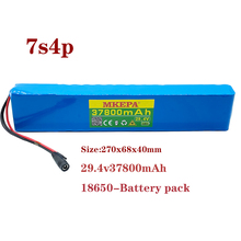 New 7S4P 24V 27.8Ah electric bicycle motor ebike scooter li-ion battery pack 29.4v 18650 rechargeable batteries