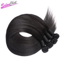 Straight Hair Bundles Brazilian Human Hair Weave Straight Bundles 100% Human Hair Bundles Natural Color Remy Hair Extensions