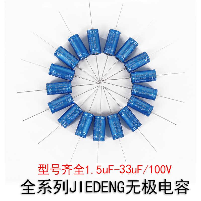 1 chiếc 3.3 UF/100 V electrodeless trục điện phân tụ điện phân ngang tụ điện tweeter tụ điện