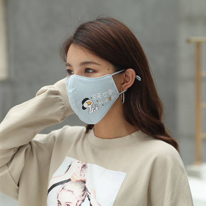 5pcs/Pack New Warm Fashion Cotton Mask Outdoor Riding Breathable Dustproof Ladies Cute Small Fresh Mask Dust Mask