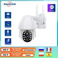 WIFI Sicherheit Kamera Outdoor Video Überwachung Externe Schutz Recorder PTZ AI Auto Tracking CCTV 4X ZOOM Farbe Nacht