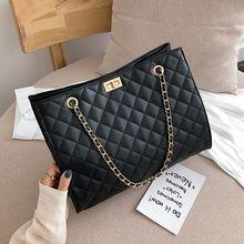 Schwarz Große Tragetaschen für Frauen Kette Umhängetasche Diamant Gitter Schulter Tasche Weiblichen Große Leder Plaid Shopper Handtaschen Sac