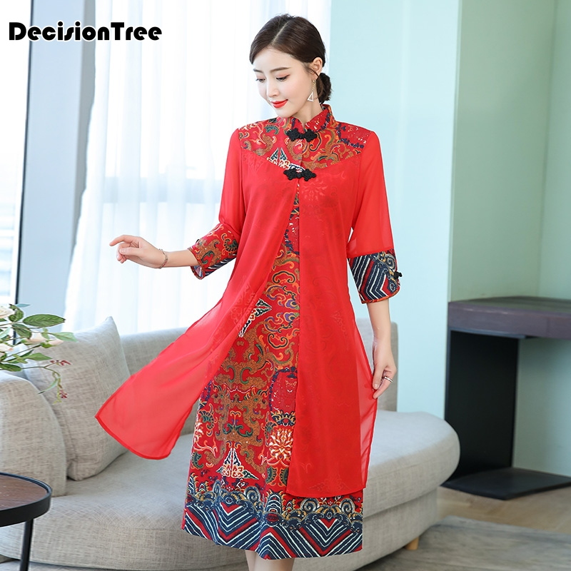 2019 cheongsam ao dai vietnam ao dai qipao asian dress cotton linen robe oriental floral print folk style Vintage Casual Retro 4