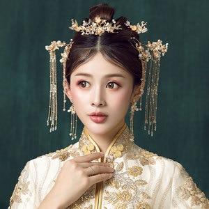 Image 2 - Traditional Chinese Hairpin Gold Hair Combs Wedding Hair Accessories Headband Stick Headdress Head Jewelry Bridal Headpiece Pin
