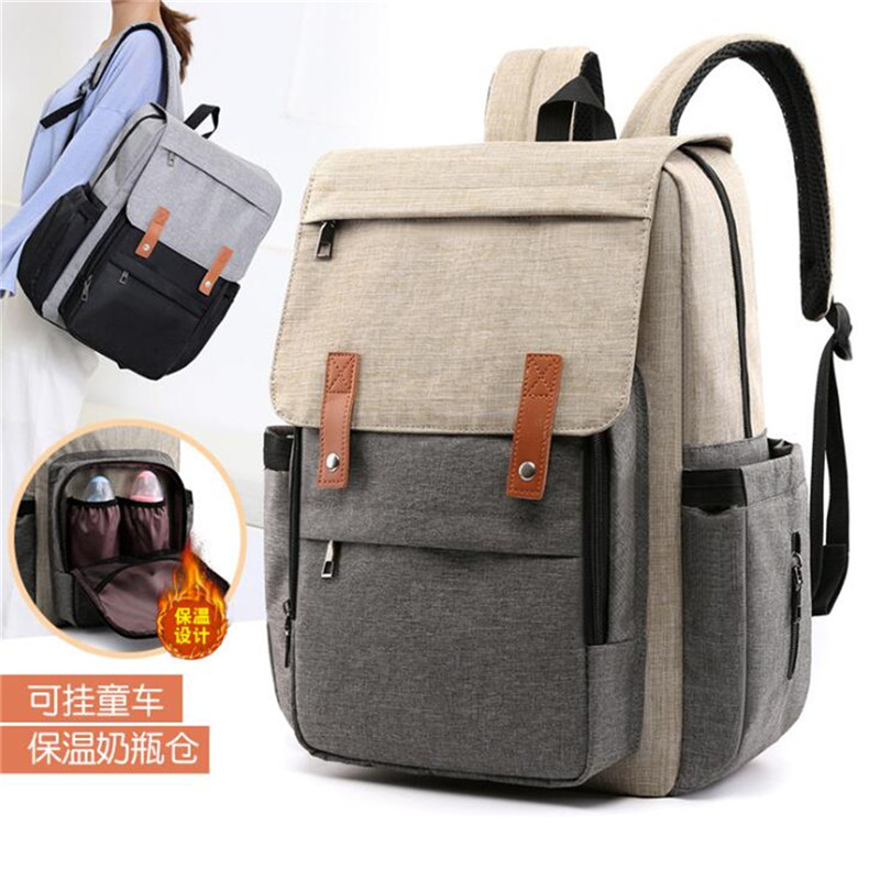 New Mummy Diaper Bag Baby Stroller Bag USB Charging Waterproof Oxford Women Handbag Maternity Nursing Nappy Backpack Travel Bags