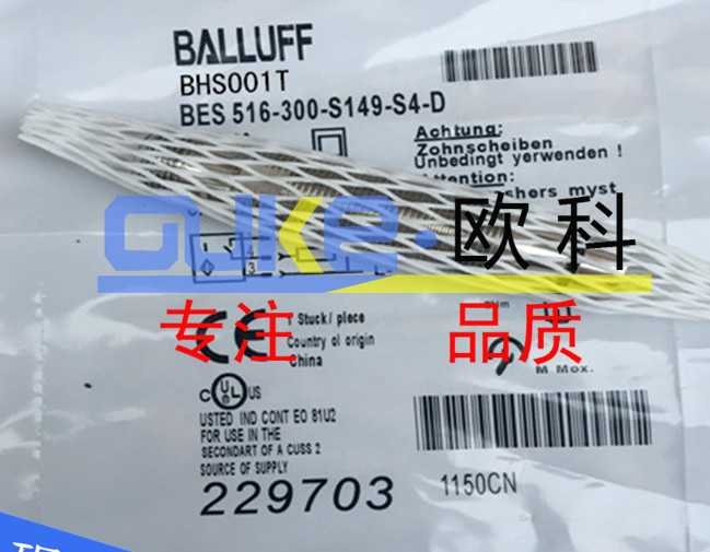 FREE SHIPPING BES 516-300-S149-S4-D High Voltage Resistance Of Sensor Proximity Switch