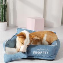 New Pet Dog House Nest With Mat Cute Plush Cushion Winter Warm Small Medium Dogs Removable Mattress Cat Bed Puppy Kennel