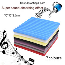 1PCS Soundproofing Foam Acoustic Wall Panel Sound Insulation Foam Studio Wall Tiles 30cm*30cm(China)