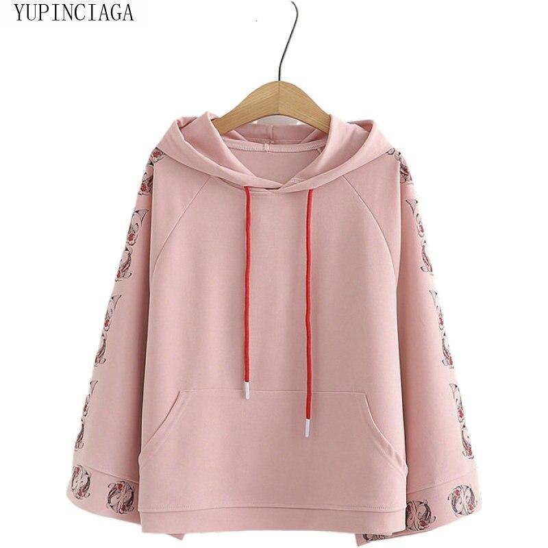 Women Hoodies Sweet Pullover Fish Print Sweatshirt Pink White Hoodie Girls Long Sleeve Harajuku Femme Cotton Hoodies YUPINCIAGA