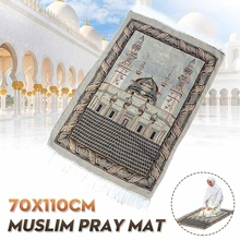 110x70cm Islamic Prayer Mat Muslim Prayer Rug Turkish Muslim Salat Namaz Islam Floor Carpet Mat Blanket Arabian Type Home Decor