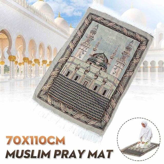 110x70cm Islamic Prayer Mat Muslim Prayer Rug Turkish Muslim Salat Namaz Islam Floor Carpet Mat Blanket Arabian Type Home Decor