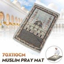 Estera de oración islámica de 110x70cm alfombra de oración musulmana, salón musulmán turco, salón islámico, alfombra, manta, decoración del hogar tipo árabe