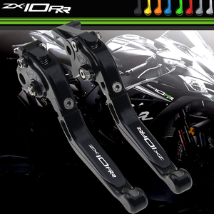Image 3 - Motocross Accessories Brake Clutch Levers for Kawasaki ZX10RR ZX 10RR ZX10 RR KRT ZX 10RR 2016 2020 Handle Bar Lever Motorcycle
