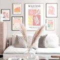 Matisse абстрактный красочный лист бумаги нарисованная стена Художественная печать холст картина скандинавский плакат Настенные картинки дл...