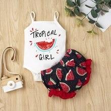 Yoyoshow/новый летний костюм для девочек удобный и модный без