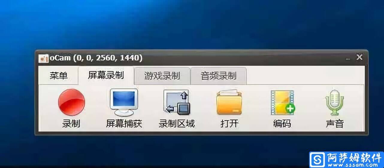 oCam v495.0 免费屏幕录像利器去广告直装版