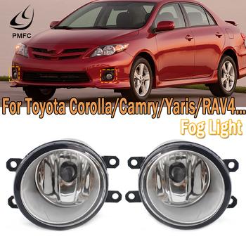 PMFC światła przeciwmgielne przedni zderzak światła przeciwmgielne montaż lampa halogenowa dla Toyota Corolla Verso Camry RAV 4 Yaris Verso S Avensis tanie i dobre opinie cooyidom CN (pochodzenie) Zestaw lamp przeciwmgielnych WuD-XCY83 PC+Plastic+Halogen Bulb 12 v Fog Lights Front Bumper Fog Lights Assembly Halogen Lamp
