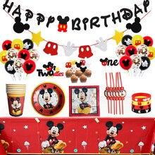 Couverts à thème de dessin animé Mickey Mouse, décoration de fête pour enfants, fête d'anniversaire pour bébé, tasse, assiette, fournitures de fête, ensembles de dîner