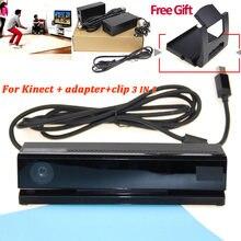 Для датчика kinect с адаптером питания переменного тока для