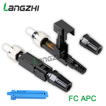 цена на Ftth optical fiber connector FC/APC covered wire fiber optic connector, fast connector FC quick assembly connector 10PCS
