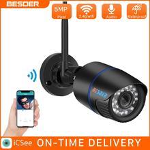 BESDER 5MP אודיו אבטחה אלחוטי 720P ראיית לילה Ip מצלמה Onvif מעקב חיצוני Wifi מצלמה עם כרטיס Sd חריץ מקסימום 128G