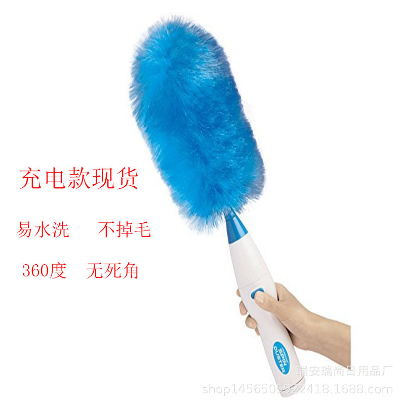 Cleaning Brush Dust Remover Dust Remover, 180 Degree Bending Electric Feather Duster