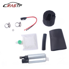 RASTP- 1 Set Universal 255 LPH High Pressure Intank Electric Fuel Pump for GSS341 RS-FP006