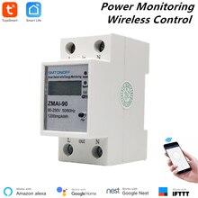 Интеллектуальный измеритель мощности Alexa Tuya, совместимый с Wi Fi, переключатель потребления энергии, измеритель контроля энергии 110 В/220 В, с дистанционным управлением на din рейке