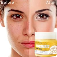 120g Turmeric Mud Mask Clay Paste Deep Cleaning Brightening Purifying Nourishing Turmeric Mud Turmeric Clay Mask Women Skin Care 2